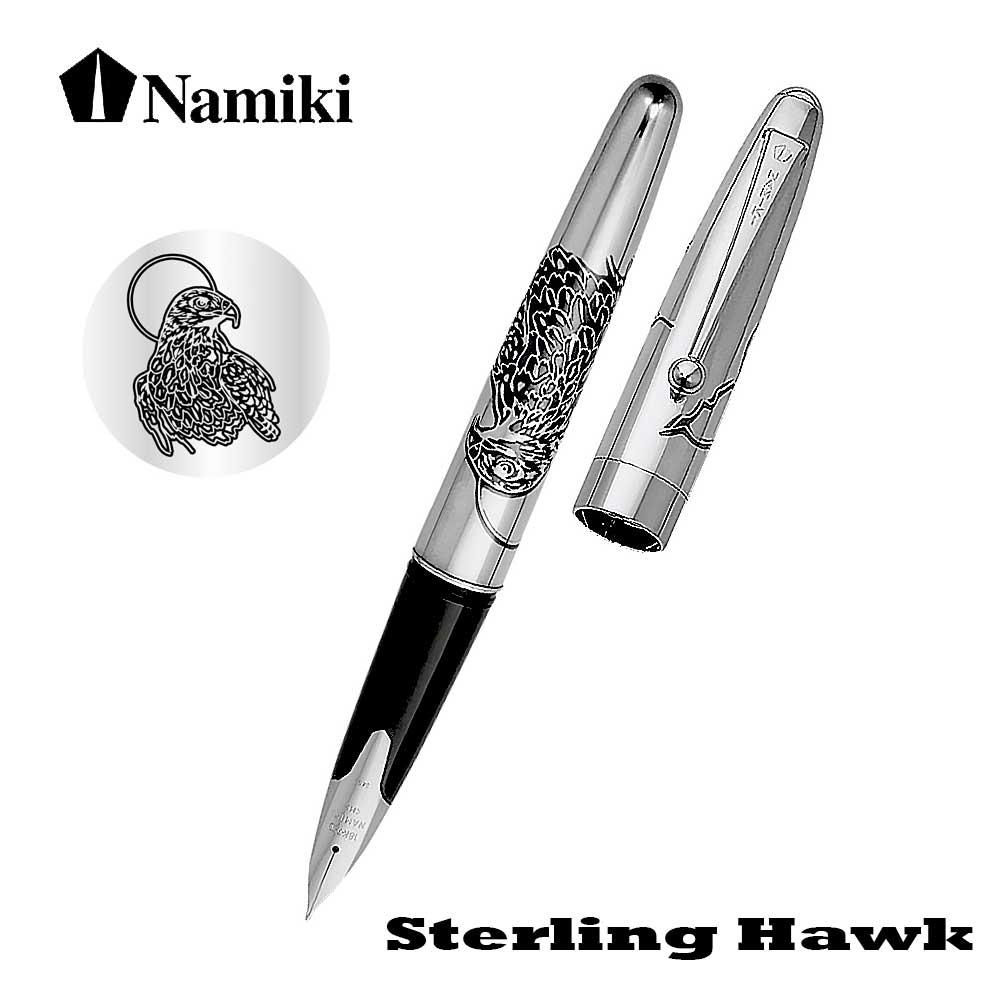 Namiki Sterling Silver