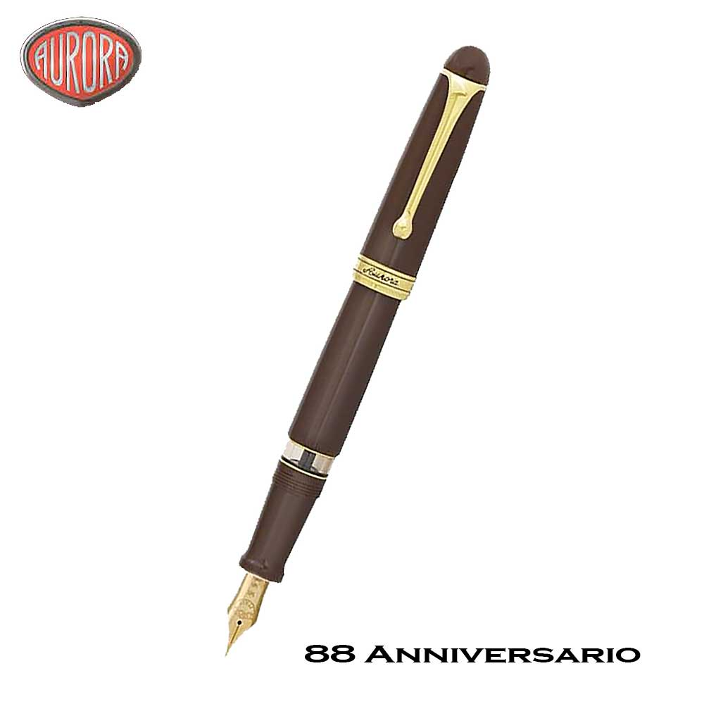 Aurora 88 Anniversario Fountain Pen