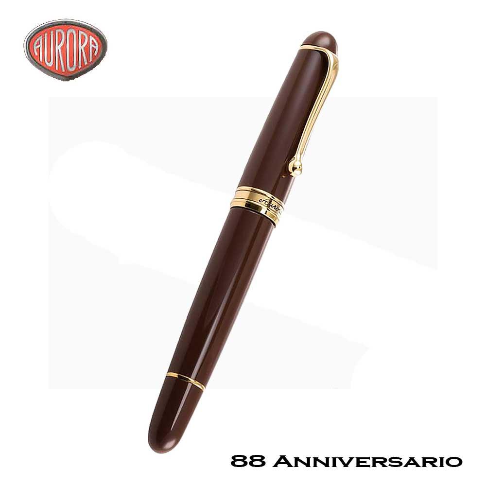Aurora 88 Anniversario Fountain Pen